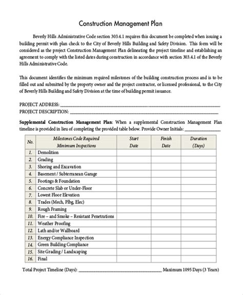 construction project management agreement template construction management agreement contract form with