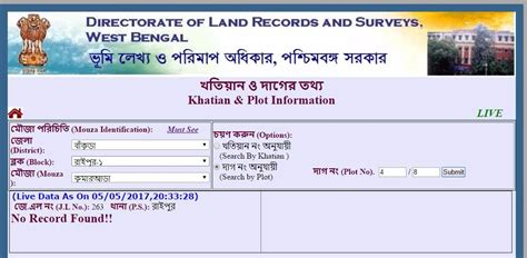 How To Search Records Banglarbhumi Gov 8080 Lrweb Land Records West Bengal Mauza Maps Mutation Ror