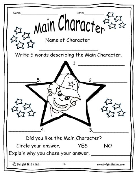Book Report Worksheet For Kindergarteners by Bright Book Report Activities Jefferson