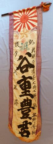 japanese ww2 soldier s silk welcome home banner