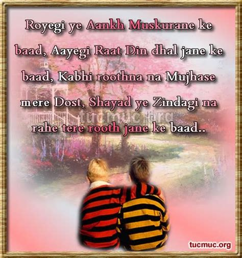 shayri wallpapers: shayari for friends