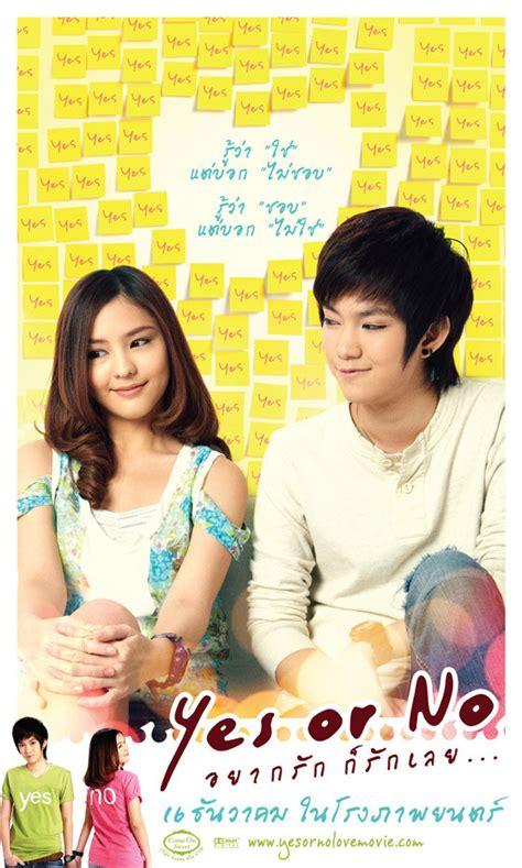 film thailand ganool download thailand movie yes or no fortindividuals ga