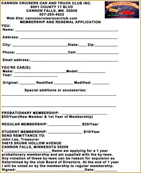 high school registration form template 3 high school registration form template fabtemplatez