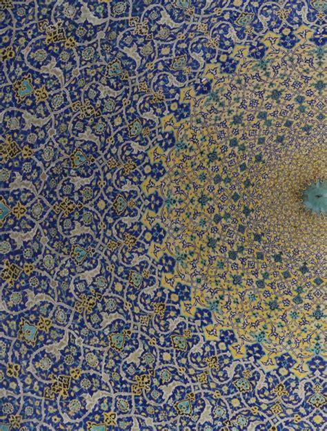 design pattern coreldraw how to creat islamic pattern islimi khataie on coreldraw