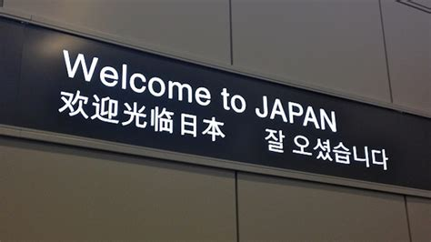 Traveling to Japan for the First Time? Check These 6 ... High Voltage Sign