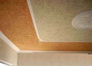 gamazeen carpet light house