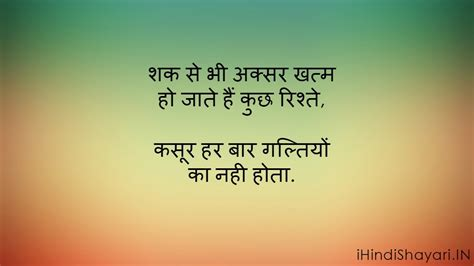 Attitude quotes in hindi - HD Wallpapers