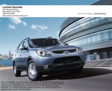 2010 hyundai veracruz owners manual set for sale carmanuals com 2010 hyundai veracruz brochure lynnes hyundai bloomfield nj
