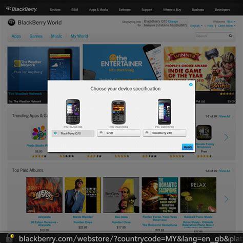 reset blackberry z30 password bb world asks for z30 device password blackberry forums