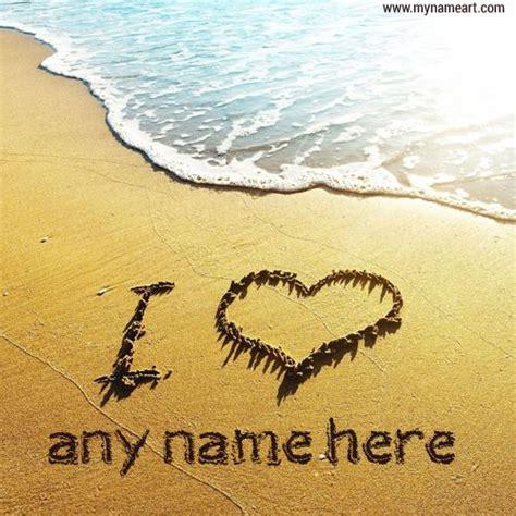 write my name wallpaper free wallpaper images