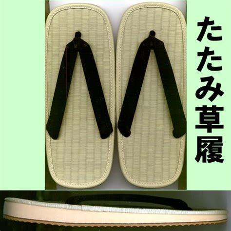 japanese tatami slippers specialty store of japanese gift rakuten global market