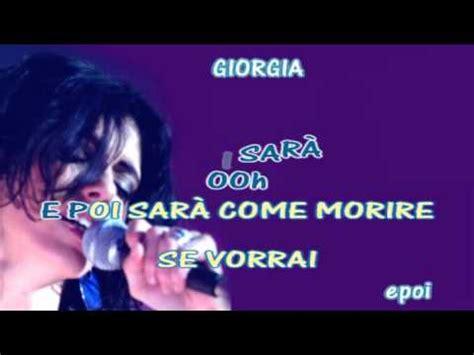 e poi testo giorgia e poi karaoke con testo sincronizzato