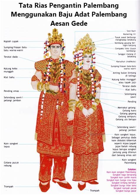 nama pakaian adat sumatera selatan palembang