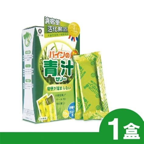 Detox Veggies Jelly by 大麥若葉青汁健腸啫喱 In 健 楽 活 For Healthy Living