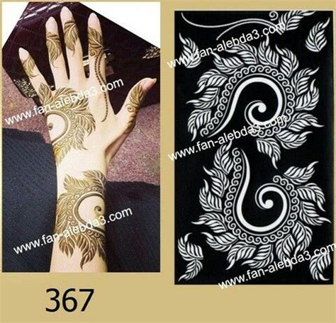 buy henna stencil online from www arabianonlineshop com