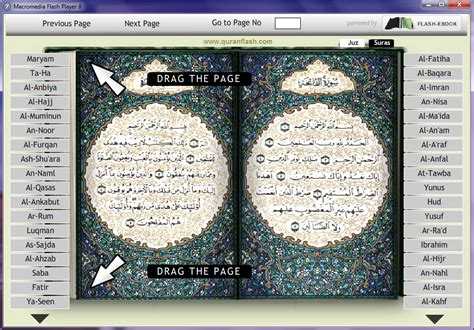 download al quran digital with mp3 bisa disetel per ayat wow download al quran digital terbaru
