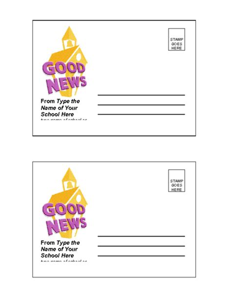 Education World Good News Postcard 2 Template Clipart Best Clipart Best Postcards To Students Template
