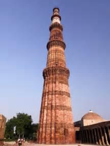 Qutub Minar Delhi » Home Design 2017