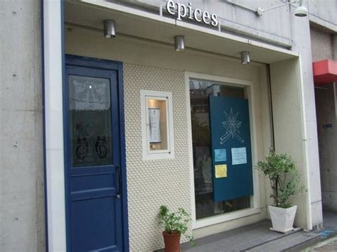 bathroom beeg oumi beeg foto de moriyama shiga prefecture tripadvisor