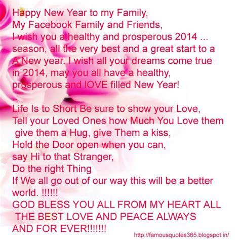 quotes for all happy new year my facebook friend and family