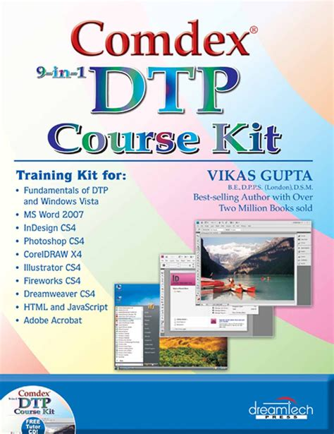 a course in system design river publishers series in automation and robotics books books computer graphics animation desktop