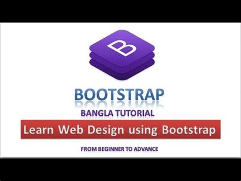 bootstrap tutorial in bangla bootstrap bangla tutorial part 1 introduction
