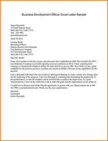 Business Letter Template Sample 4 Examples Of A Business Letter Quote Templates