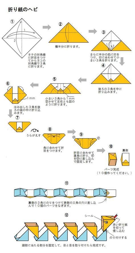 Origami Fireworks Diagram - fireworks origami diagram of the 28 images fireworks
