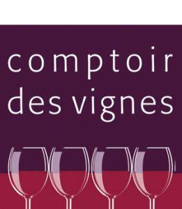 comptoir des vignes partenaires my cms
