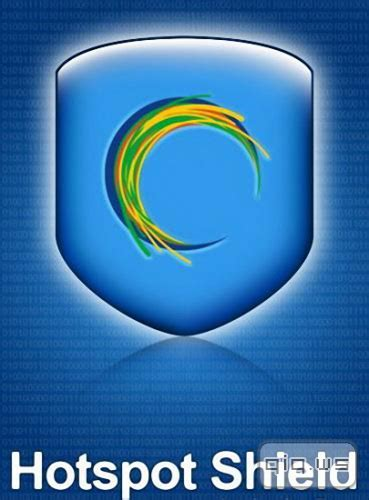 hotspot shield elite full version rar hotspot shield elite 2 65 full version autoupdatable