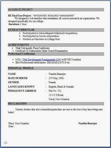 format html resume format pdf for freshers latest professional resume