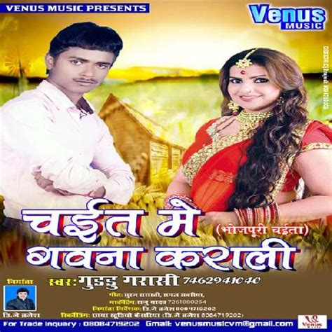 gana download gana video download all free download mp latest site