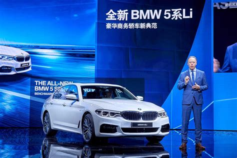 bmw in china bmw in china the press conference at auto shanghai