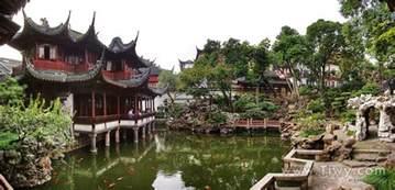 yu yuan garden and quarter 2008 hello china