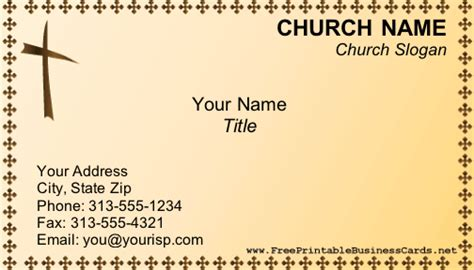 church business cards templates free church business card