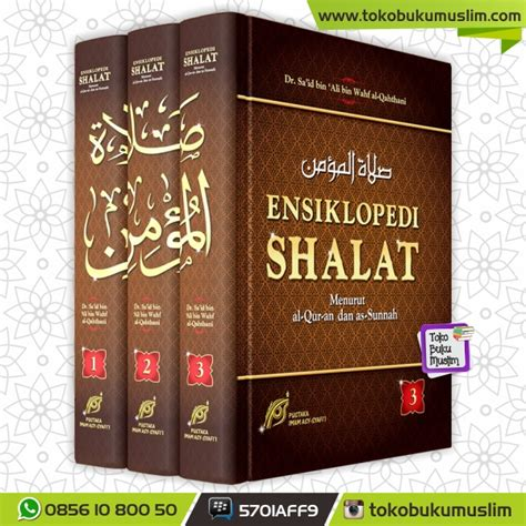 1 Set Ensiklopedi Sain Buku Ensiklopedi Shalat Pustaka Imam Syafii 1 Set 3 Jilid