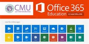 Office Education น กศ กษา มช ร บส ทธ ใช Office 365 Education Pcxblog