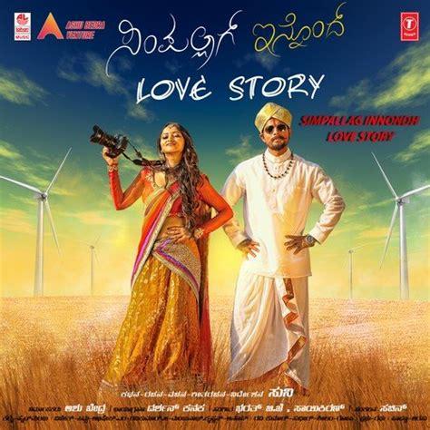 love film kannada songs ellu maarada hridaya song by chethan gandharva from