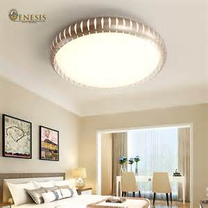 Decorative Ceiling Lights For Living Room 2016 Surface Mounted Modern Led Ceiling Lights For Living