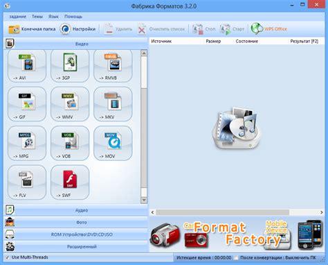 Format Factory Yahoo Answers   скачать format factory yahoo бесплатно driverfreshand