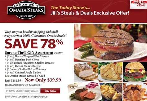 omaha steak coupon codes