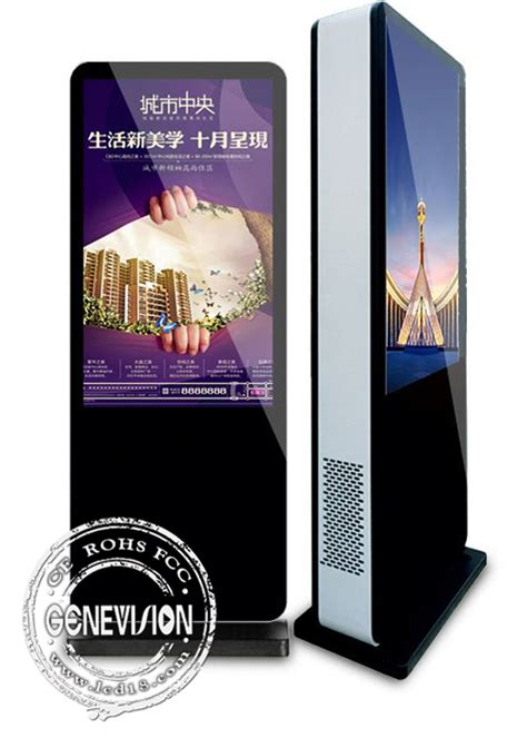 Digital Signage Murah 65 Inch Android System Wifi Lan Hdmi 65 inch tft android kiosk digital signage outdoor lcd