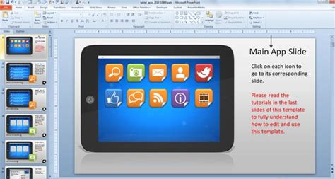 tablet mfg layout ppt presentation interactive presentations
