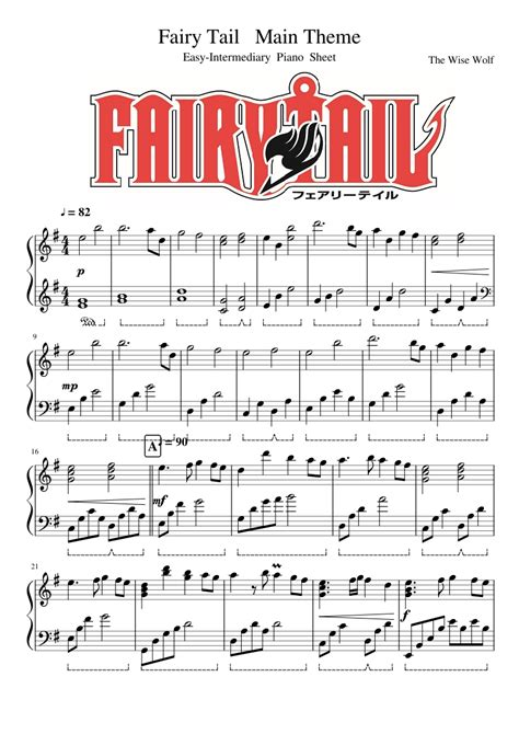 theme songs in fairy tail fairy tail main theme easy intermediary piano sheet