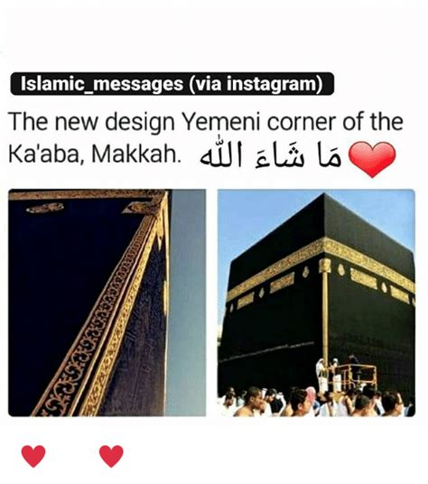 via design instagram islamic messages via instagram the new design yemeni