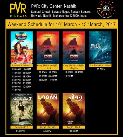 cinemaxx schedule city centre mall nashik city centre mall shopping mall