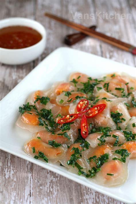 Van's Kitchen: Vietnamese tapioca dumplings recipe