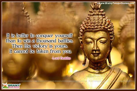gautama buddha biography in english english nice inspiring gautama buddha life quotations