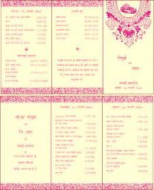 Designer indian wedding invitations wedding marriage ceremony cards