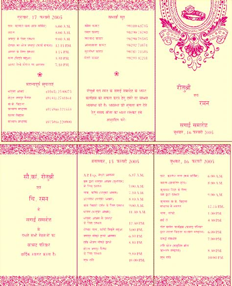 Wedding Text by Wedding Invitation Text Exles Wedding Invitation